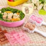 พิมพ์ทำข้าวกล่อง ข้าวปั้น หมี+กระต่าย (เซต 2 ชิ้น)