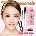 ปากกาสักคิ้ว 4D นำเข้าจากเกาหลี Monomola 7Days