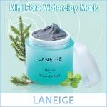Laneige Mini Pore Waterclay Mask 70ml มาส์กเนื้อโคลน