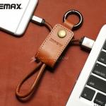 สายชาร์จ iPhone REMAX WESTERN พวงกุญแจ