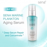 Sena Marine Plankton Aging Serum Concentrate 50ml. เซน่า เอจจิ้ง เซรั่ม