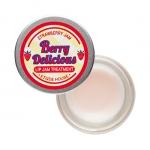 Etude Berry Delicious Strawberry Jam Lip Treatment ลิปบาล์มกลิ่นแยมสตอร์เบอรี่
