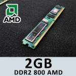 Cruelly DDR2 2GB 800 AMD