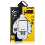 ชุดชาร์จไฟพร้อมสาย Micro USB REMAX RP-U12