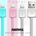 สายชาร์จ iPhone REMAX Fast Charge Pastel Series