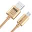 สายชาร์จ Micro USB GOLF หุ้มผ้าถักสีทอง thumbnail 1
