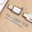 REMAX Micro USB to Lighting (หัวแปลงสายซัมซุงเป็นไอโฟน) thumbnail 1