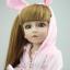 ตุ๊กตา - น้องอลิส (Premium) thumbnail 1