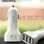 หัวชาร์จรถยนต์ Remax 3 USB 3.6 A รุ่น CC-301 thumbnail 1
