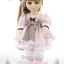 ตุ๊กตา - น้องซินดี้ (Premium) ** หมดจ้า ** thumbnail 1