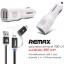 หัวชาร์จรถ REMAX+สายชาร์จ REMAX Aurora 2 in 1 thumbnail 1