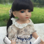 ตุ๊กตา - น้องข้าวฟ้าง (Premium) ** ขายดีมาก ** thumbnail 4