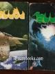 ไดเมนชั่น เล่ม 1-2 (2 เล่ม)