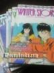 Winter Story รักใสใส อุ่นในไอหนาว (14 เล่มครบชุด)