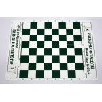 Plaswood Chess Board