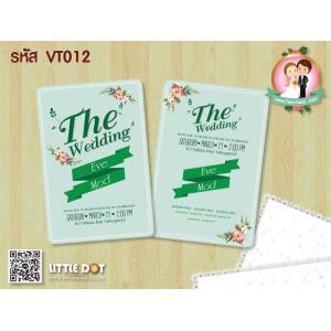 การ์ดแต่งงานสไตล์วินเทจ VT012