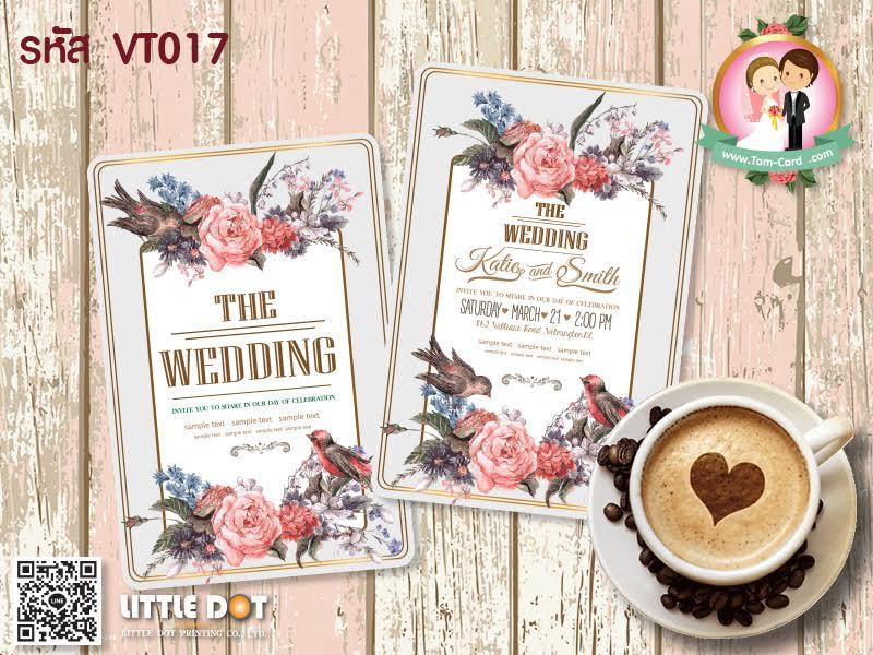 การ์ดแต่งงานสไตล์วินเทจ VT017