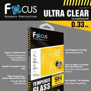 ฟิล์มกระจกนิรภัย Focus Y55 / Y55s