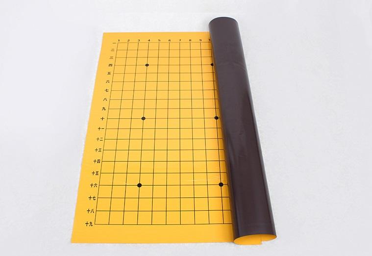 กระดานสอนหมากล้อมแม่เหล็ก 19 เส้น