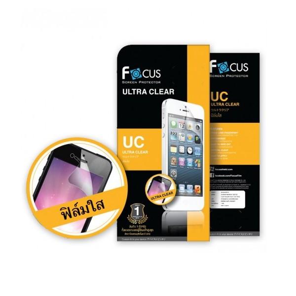 ฟิล์มกันรอย Focus แบบใส V3 max