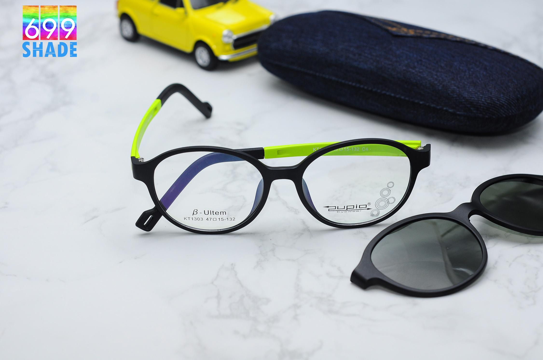 (แว่นคลิปออนเด็ก) Zupio 1303 กรอบสีเขียว พร้อมคลิปออนเทาเขียว Polarized