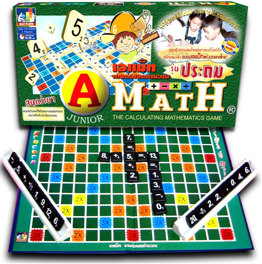 A-Math เอแม็ทประถม(กระดานกระดาษ)
