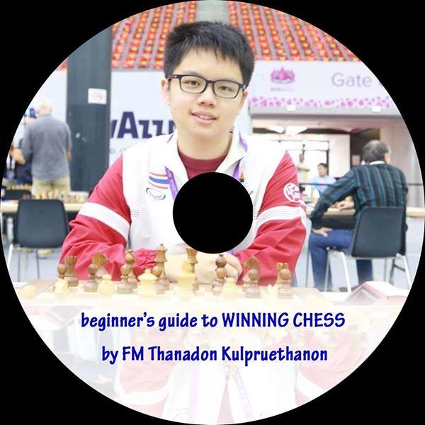 ซีดีสอนหมากรุกสากล beginner s guide to WINNING CHESS
