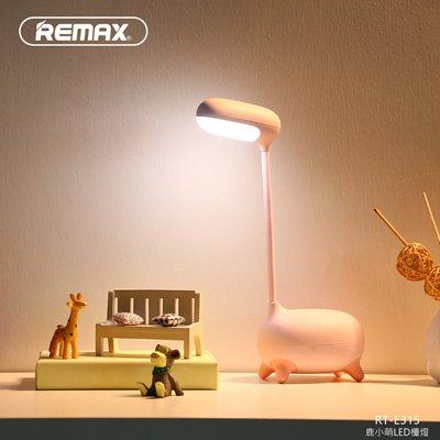 โคมไฟ Remax RT-E315