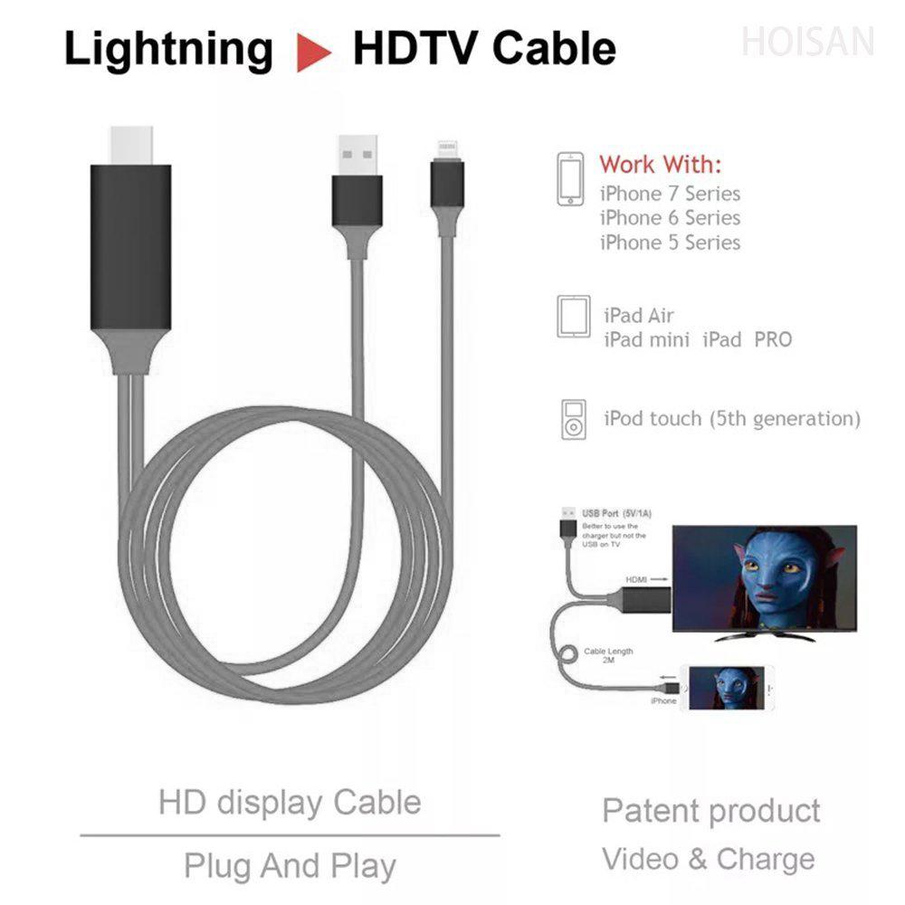 HDTV Cable ชื่อต่อมือถือกับ TV 3in1