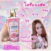 Milk body lotion โลชั่นนมสด SPF40+++ By amma white
