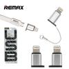หัวแปลง lightning เป็น Apple REMAX (แท้)