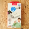 Power Bank ABS YC02 / 7,500 mAh (แท้)