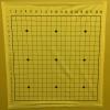 กระดานสอนหมากล้อมผ้า 19 เส้น