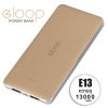 Power Bank eloop E13 / 13,000 mAh (แท้)
