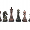 "4 1/4"" High Quality Silver&Bronze Metal Chess Pieces"