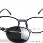 Oyama 9015 C7