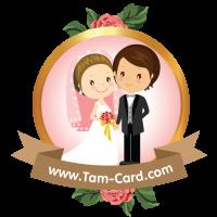 ร้านการ์ดแต่งงาน รูปแบบทันสมัย ออกแบบได้ตามใจ คู่รัก Wedding Card : การ์ดราคาถูก ของชำร่วย ของรับไว้