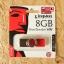 แฟลชไดร์ฟ Kingston USB 2.0/3.0 (ไม่รับประกัน) thumbnail 5