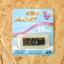 แฟลชไดร์ฟ Jmax USB 2.0 (แท้) thumbnail 5