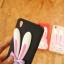 เคสกระต่าย 3D หูตั้งได้ A37(A37F) thumbnail 3