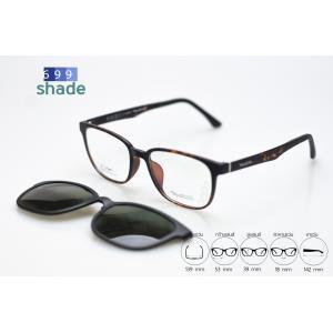 Zupio 009 แว่นคลิปออนแม่เหล็ก กรอบลายกระ