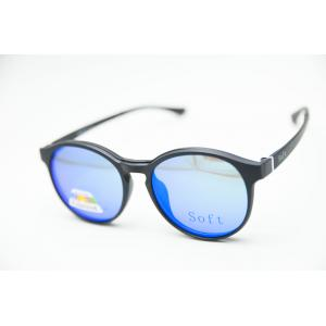 Soft 8061 ปรอทเขียวอมฟ้า| กรอบแว่นคลิปออนแม่เหล็ก