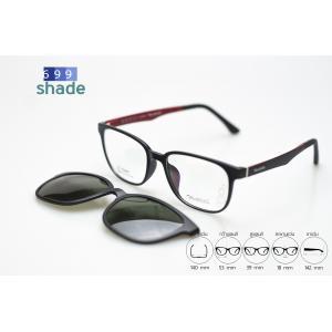 Zupio 009 แว่นคลิปออนแม่เหล็กกรอบดำแดง