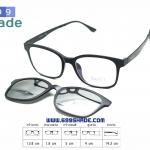 [SOFT 8056 กรอบดำ-ปรอทเงิน] กรอบแว่นคลิปออนแม่เเหล็ก