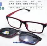 [SOFT 8054 ดำแดง-คลิปออนดำ] กรอบแว่นคลิปออนแม่เเหล็ก