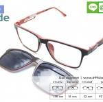 [Zenith 8008 ดำ/แดง] กรอบแว่นคลิปออนแม่เหล็ก