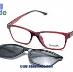 [Smart 8002 แดงเงา] กรอบแว่นคลิปออนแม่เเหล็ก