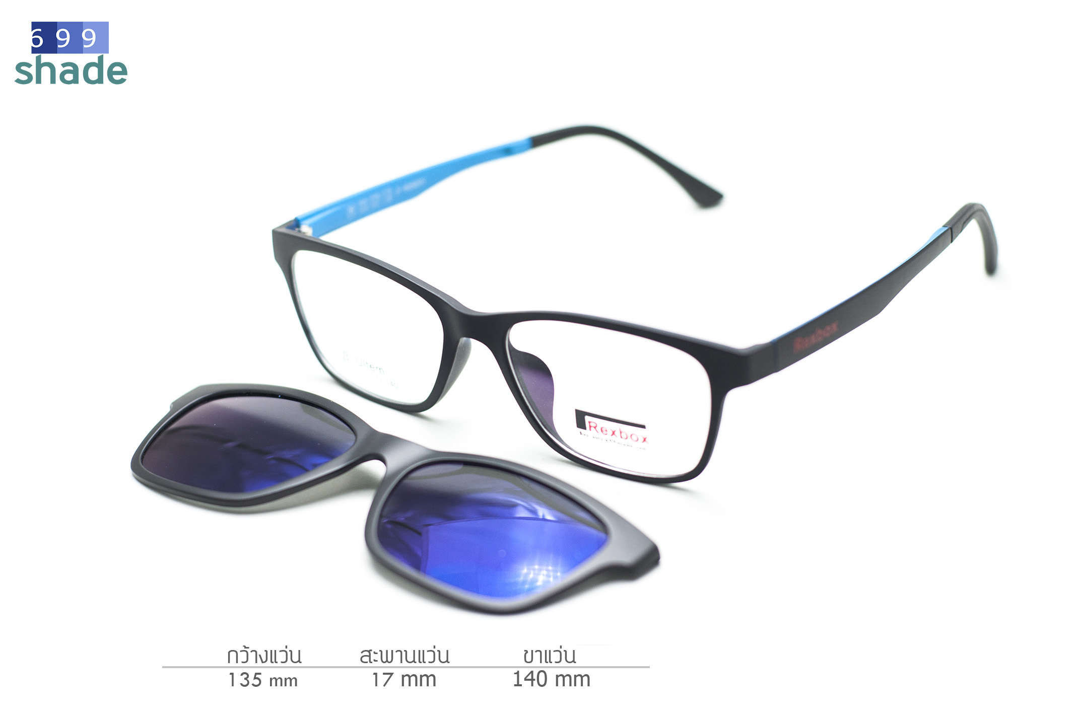 Rexbox Ex2 แว่นคลิปออนแม่เหล็ก [สีดำฟ้า]